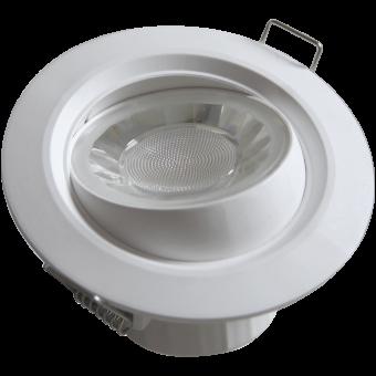 Down Light COB LED 240VAC 8W white cover rotable