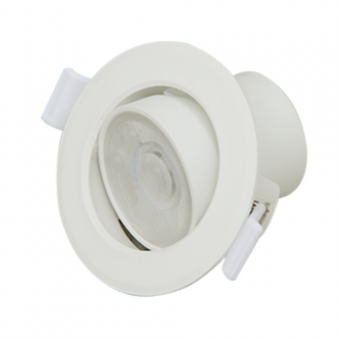 Down Light COB LED 240VAC 8W white cover rotable
